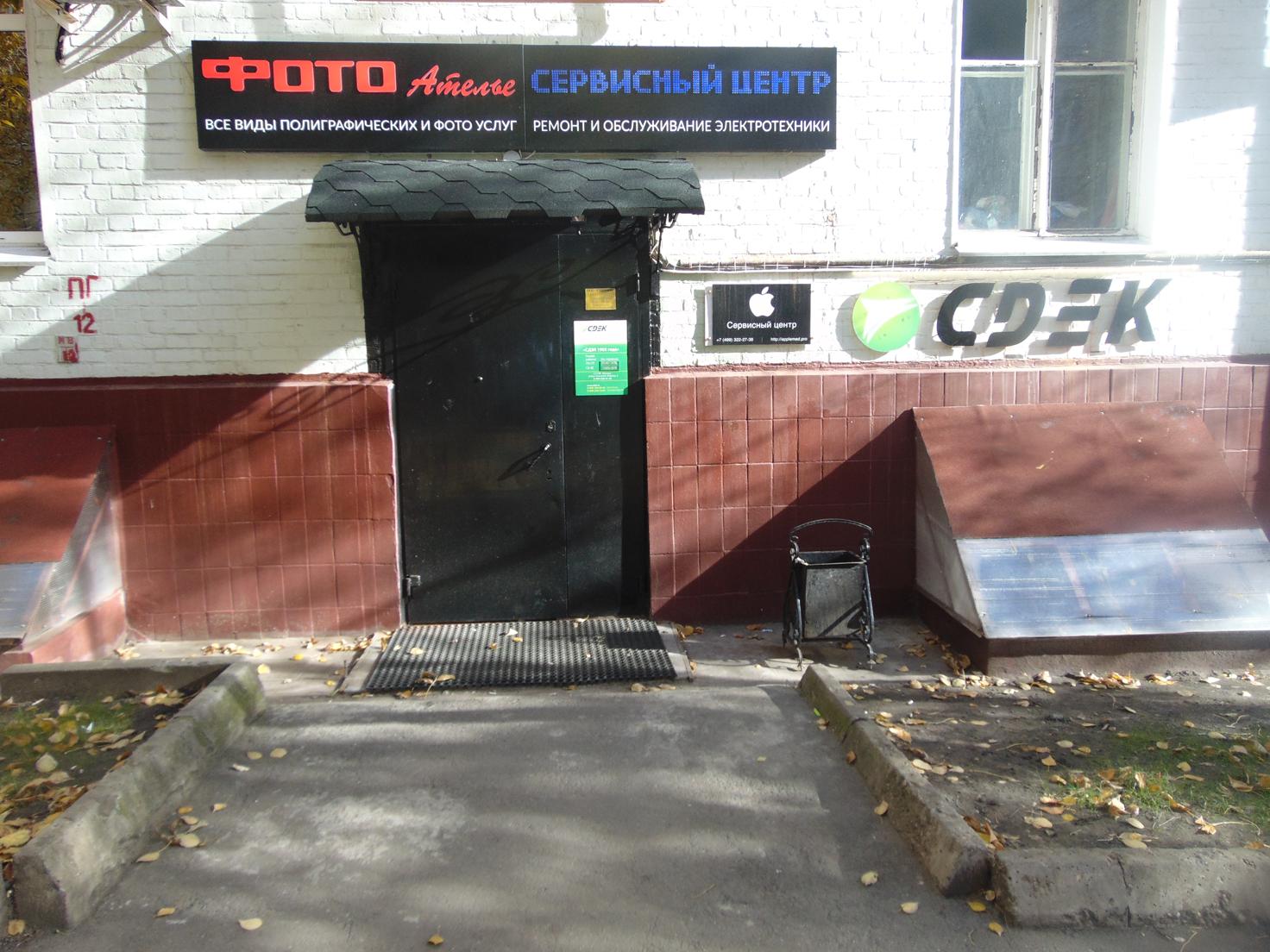 Вход в Сервисный Центр с улицы Анны Северьяновой (цокольный этаж).